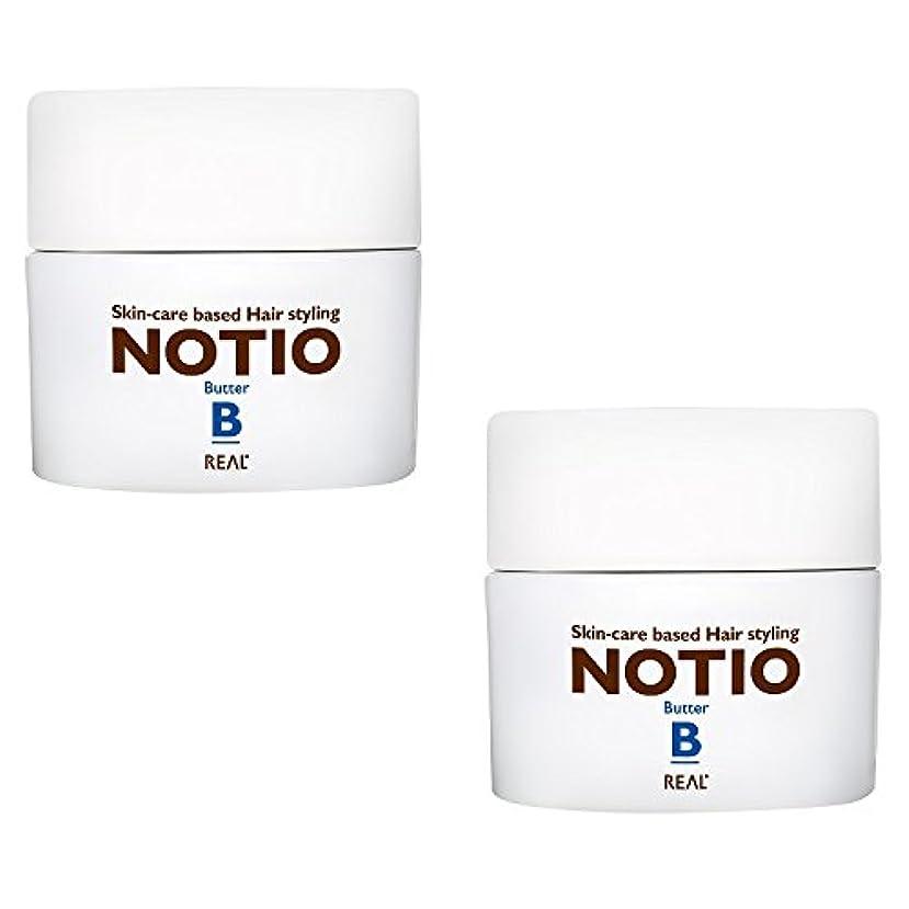 苦い階愛情深い【2個セット】 リアル化学 ノティオ バター 45g