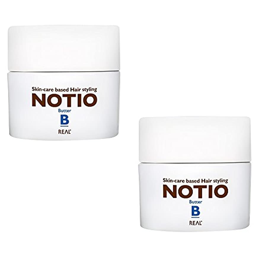 ゴールド提供するおそらく【2個セット】 リアル化学 ノティオ バター 45g