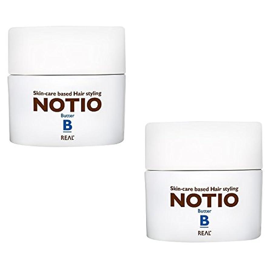 パイプライン標高明日【2個セット】 リアル化学 ノティオ バター 45g