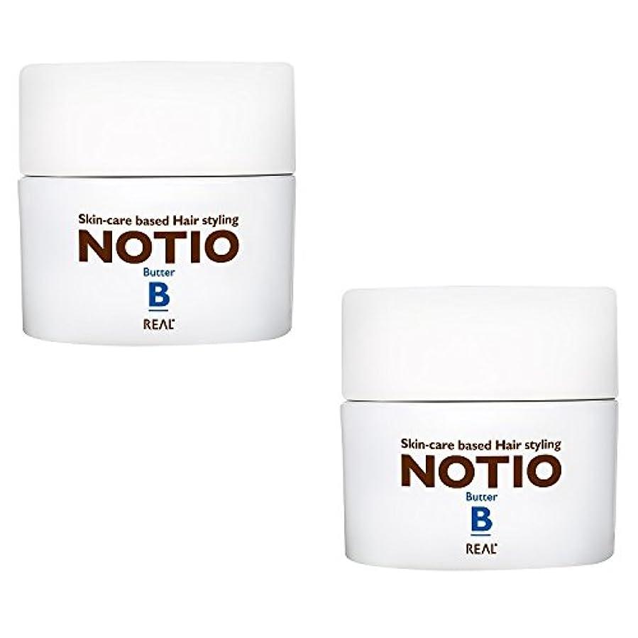 冬影響する征服する【2個セット】 リアル化学 ノティオ バター 45g