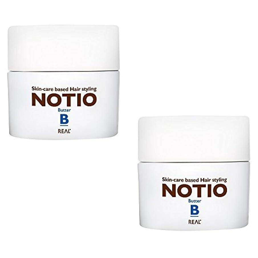 優れたやりすぎ汚れた【2個セット】 リアル化学 ノティオ バター 45g
