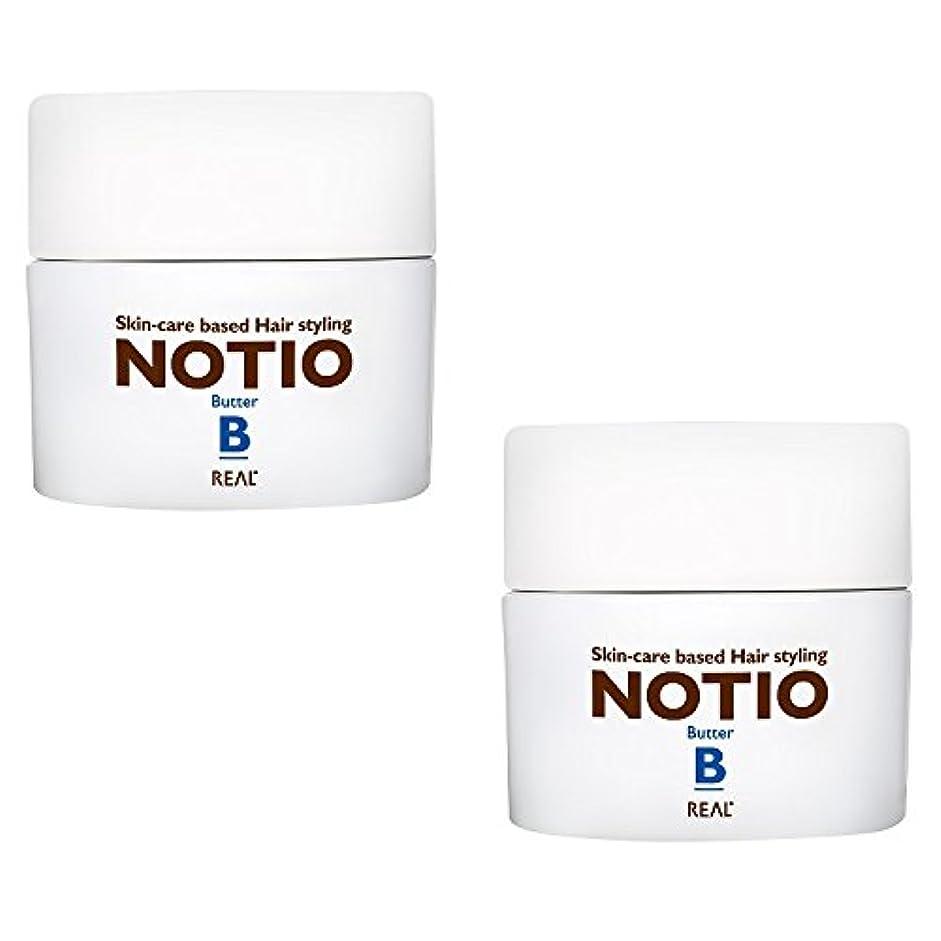 評価する息を切らして脱獄【2個セット】 リアル化学 ノティオ バター 45g