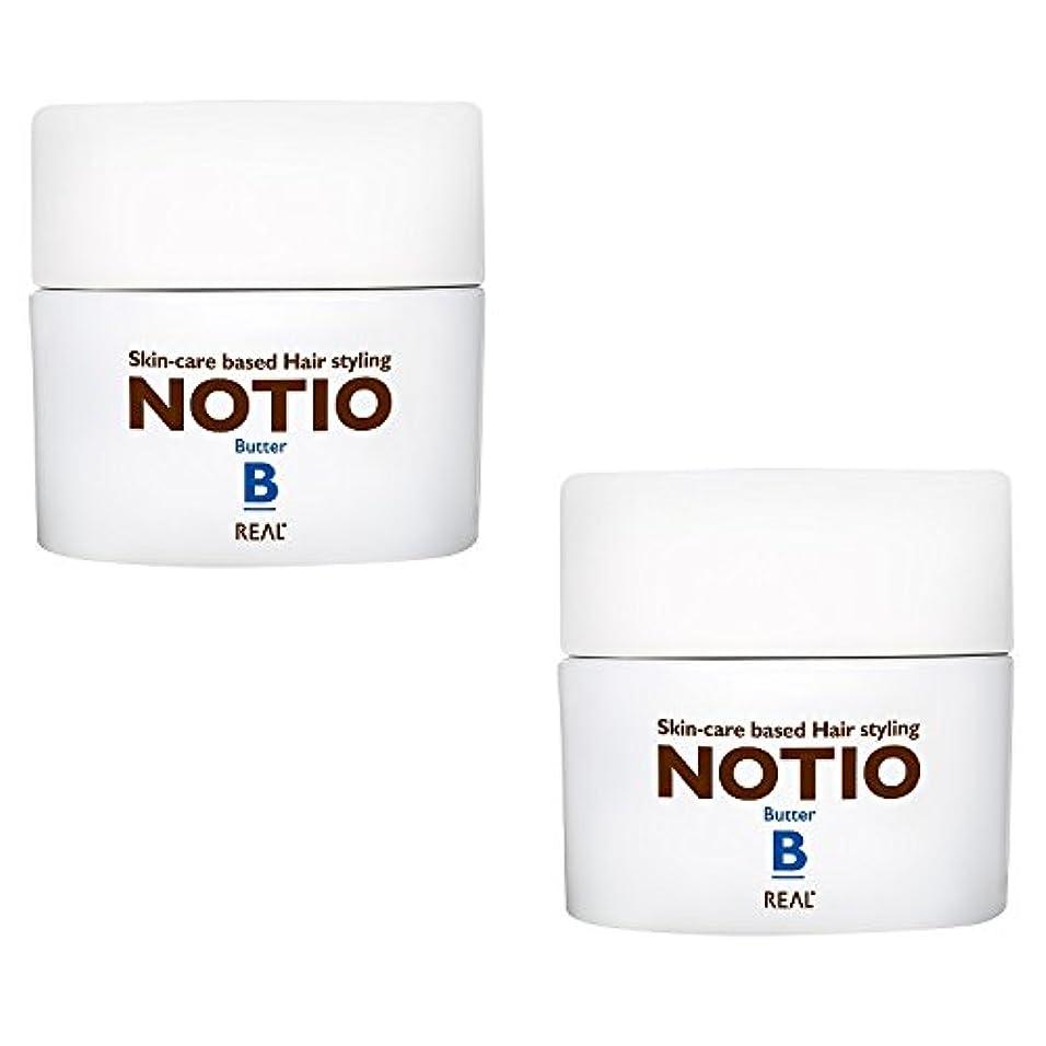 ビル相続人九時四十五分【2個セット】 リアル化学 ノティオ バター 45g