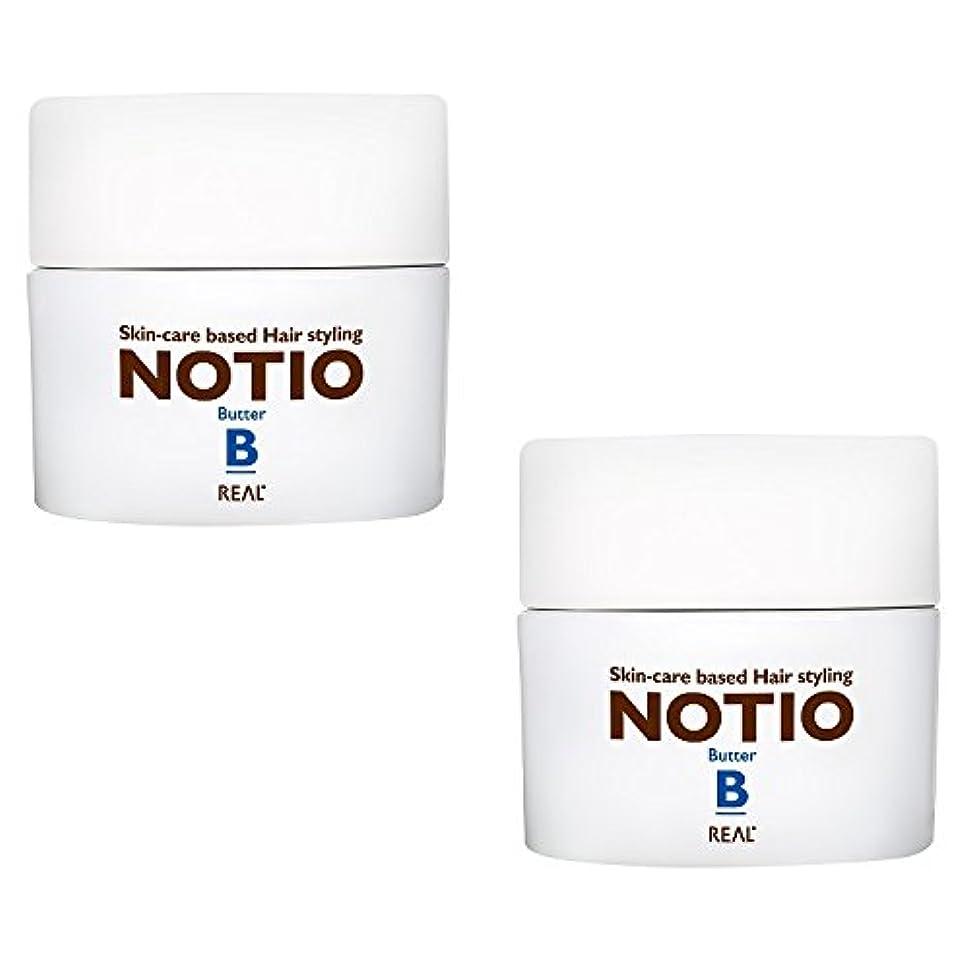 アメリカ与えるコース【2個セット】 リアル化学 ノティオ バター 45g