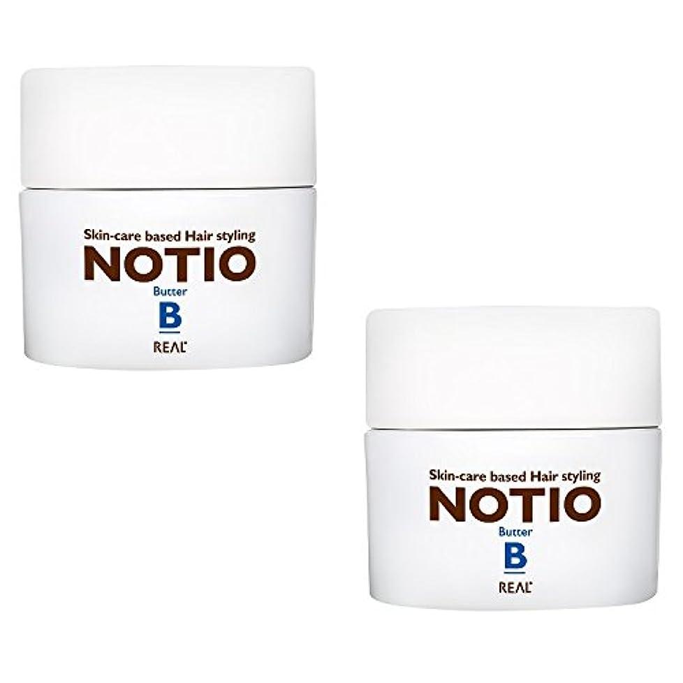 イタリアの修道院ローブ【2個セット】 リアル化学 ノティオ バター 45g