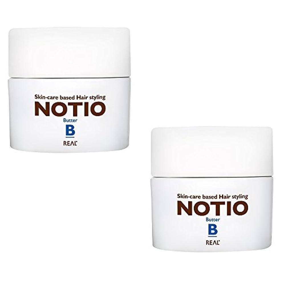 トピックサロン砂漠【2個セット】 リアル化学 ノティオ バター 45g