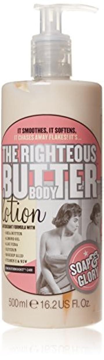 ブレーク良性忙しいSoap And Glory The Righteous Butter Body Lotion Smoothes And Softens 500ml