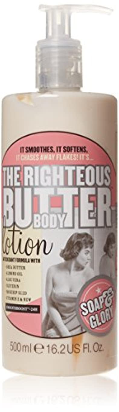 だらしない放散するで出来ているSoap And Glory The Righteous Butter Body Lotion Smoothes And Softens 500ml