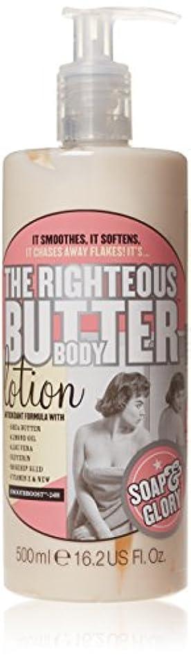ホールドオールこれまで君主Soap And Glory The Righteous Butter Body Lotion Smoothes And Softens 500ml