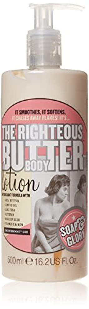 アドバイス竜巻積分Soap And Glory The Righteous Butter Body Lotion Smoothes And Softens 500ml