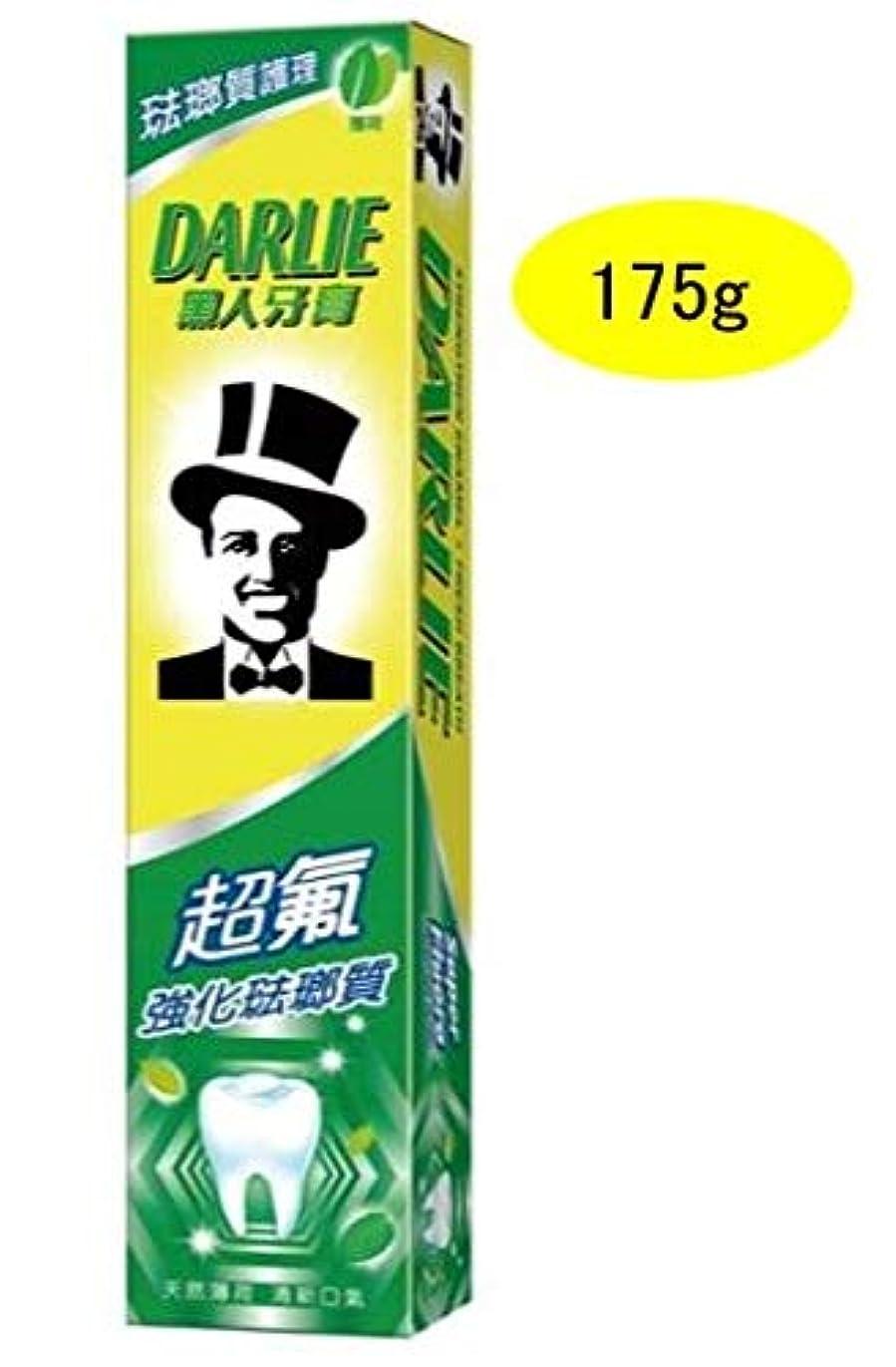 誤ケント幅台湾 黒人歯磨き粉 スーパーフッ素 エナメル質強化 175g DARLIE 黑人牙膏 超氟 強化琺瑯質