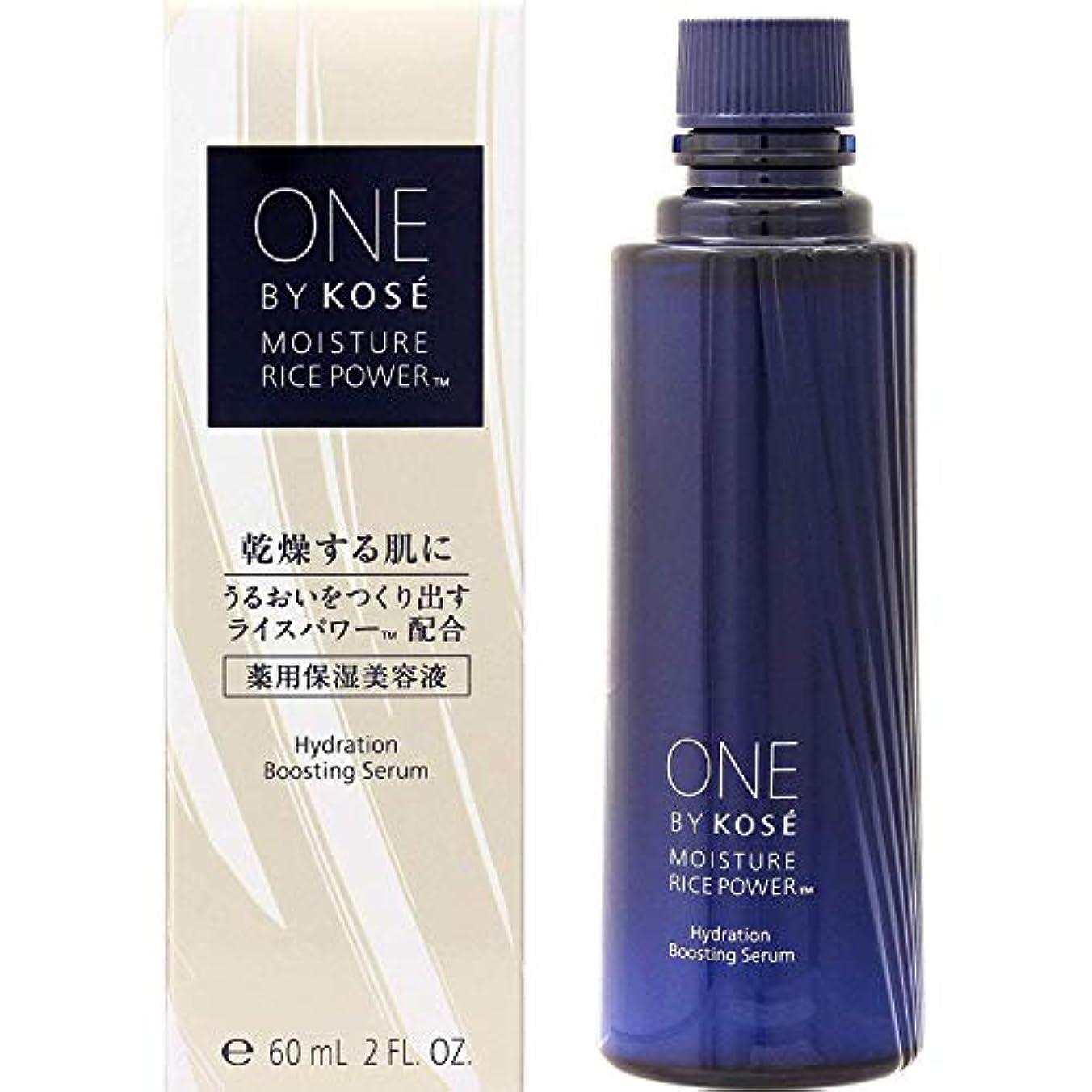 交渉するシソーラスメッセンジャー[医薬部外品] ONE BY KOSE 薬用保湿美容液 (付けかえ用) 60mL