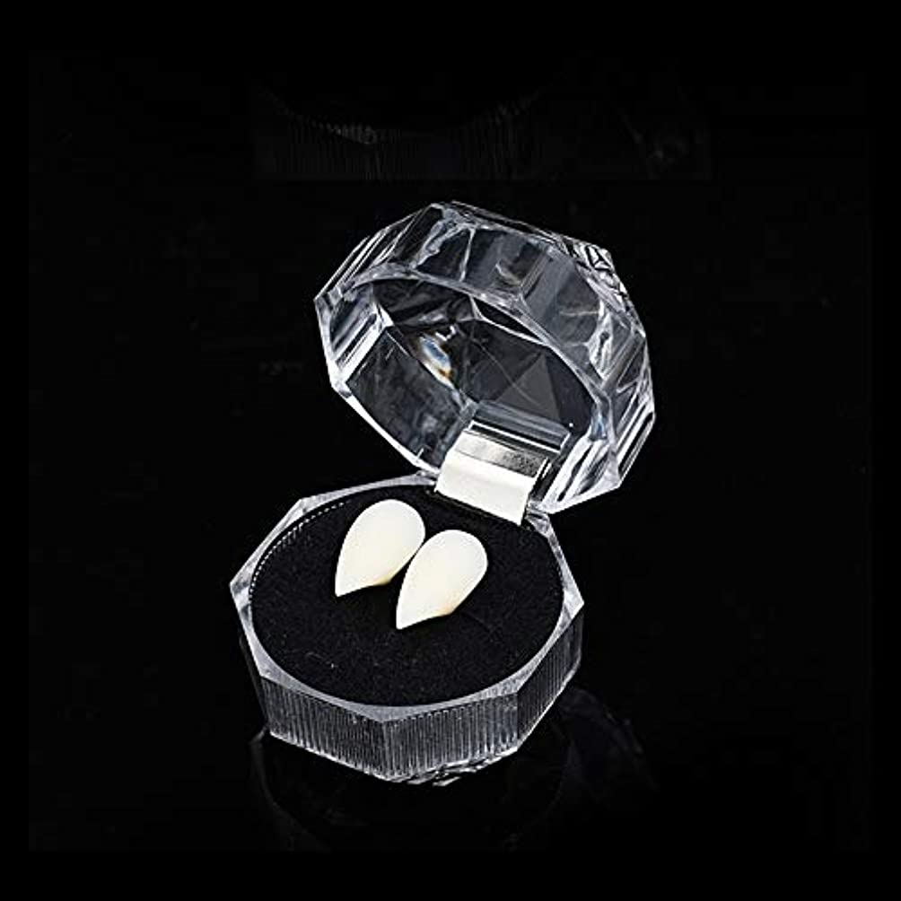 2ピースユニセックスハロウィーン義歯仮面舞踏会の小道具、ロールプレイング偽歯幽霊(13 mm、15 mm、17 mm、19 mm),17mm