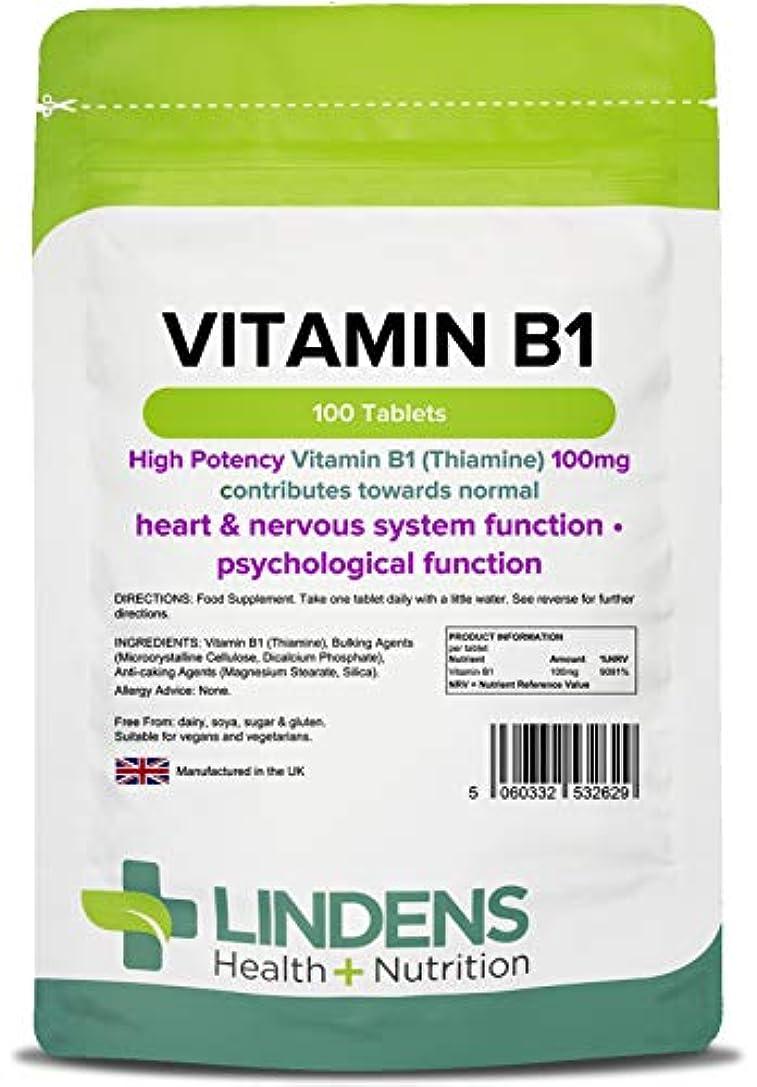 熟達したぶら下がる将来のビタミンB-1(チアミン)100錠1日に1(B1)