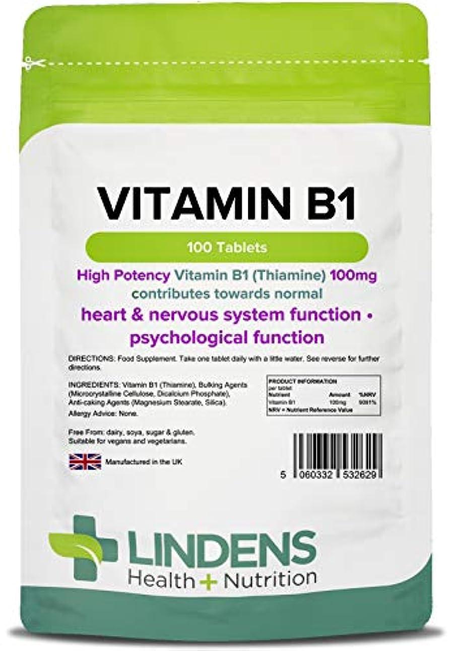 産地微弱溶けるビタミンB-1(チアミン)100錠1日に1(B1)