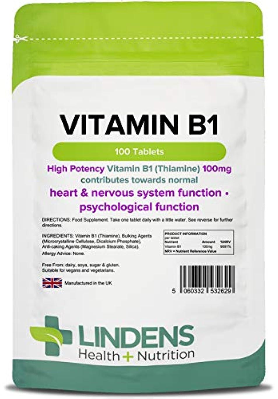 余分な敬意サーキットに行くビタミンB-1(チアミン)100錠1日に1(B1)