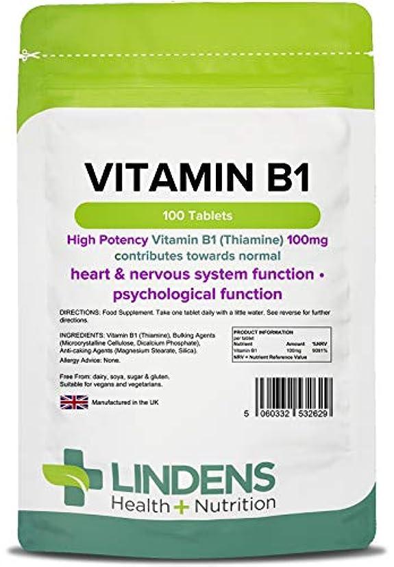 独創的欠かせない大惨事ビタミンB-1(チアミン)100錠1日に1(B1)