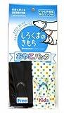 BIG WING(ビッグウイング) サマースカーフ シロクマノキモチ おやこパック ミッドナイトブルー(Free)&キャンディードット(Kids) 長さ72cm(Free)&60cm(Kids) RF&RK MBL&CDT
