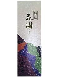薫寿堂 特撰花琳 スリム 018 30g