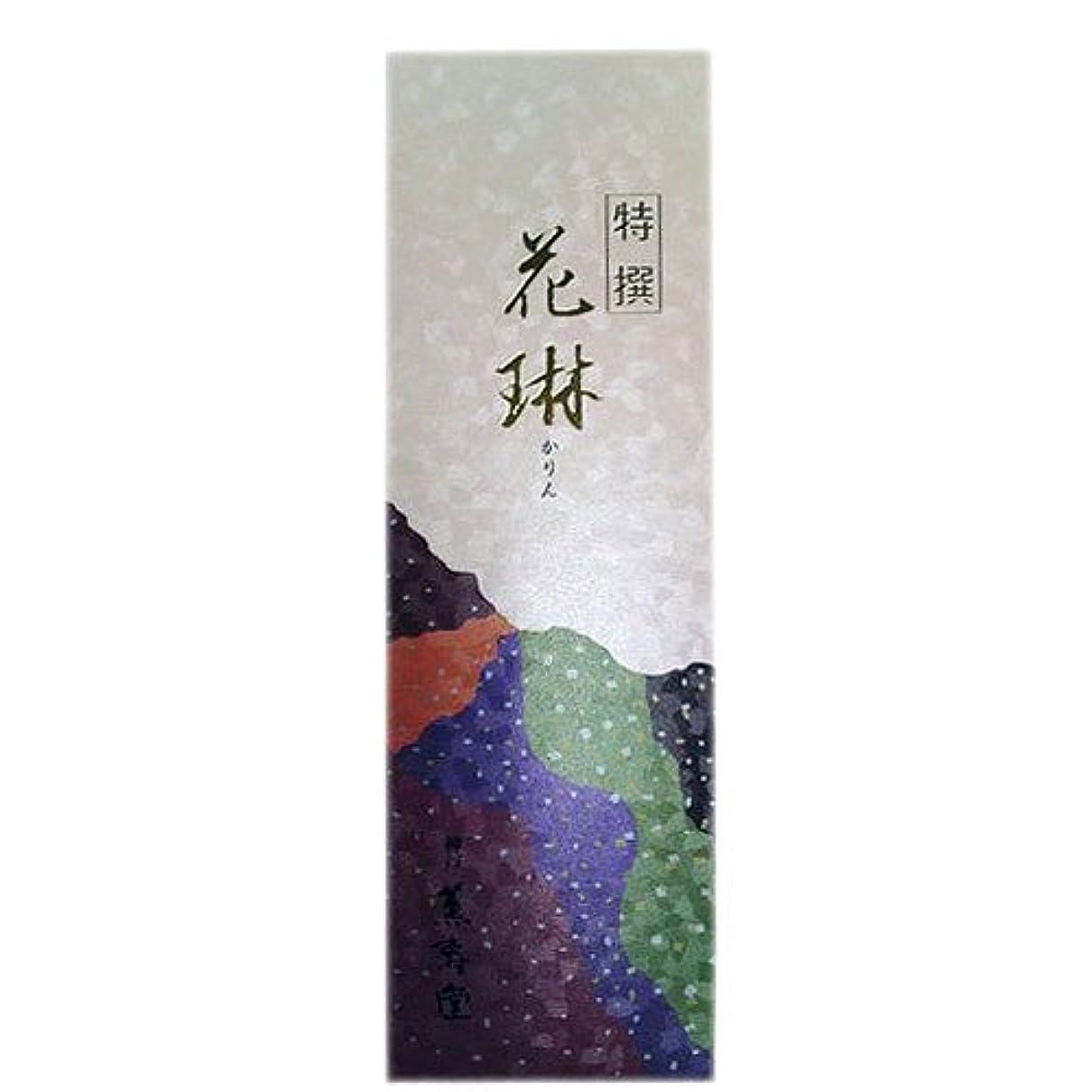 夕食を食べるオプショナル一節薫寿堂 特撰花琳 スリム 018 30g