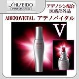 【X4個セット】 資生堂 アデノバイタル スカルプエッセンス V 180ml 医薬部外品