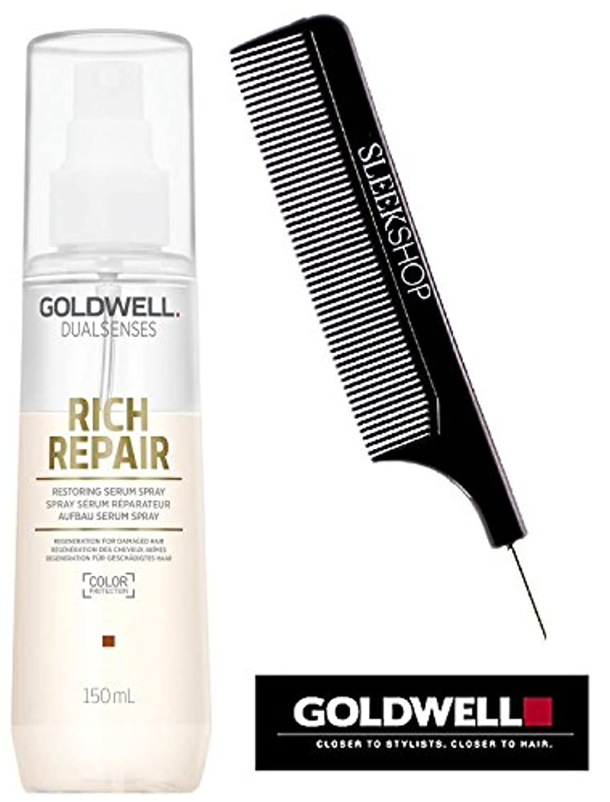 工夫するバレエ継続中Goldwell (なめらかなスチールピンテール櫛で)血清スプレーを復元Dualsenses RICH修復 5オンス/ 150ミリリットル