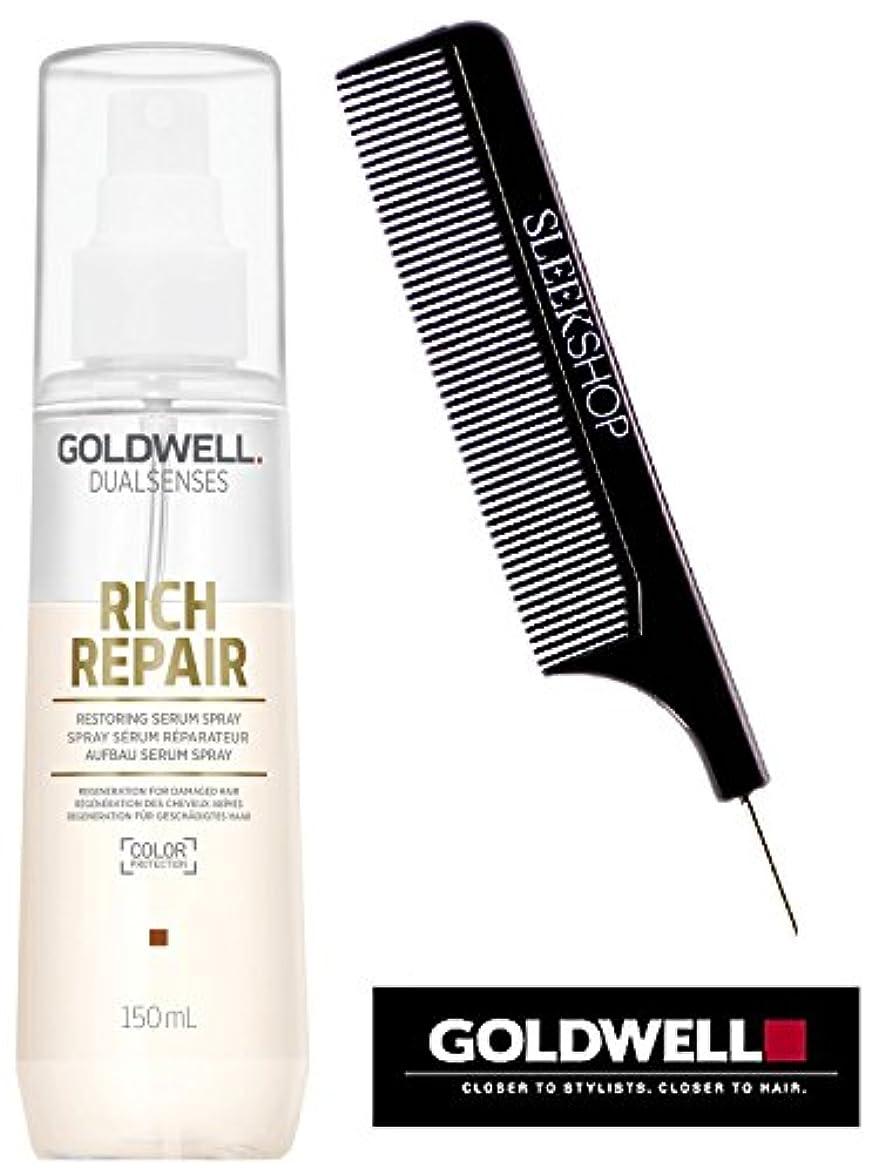 衛星規範貸し手Goldwell (なめらかなスチールピンテール櫛で)血清スプレーを復元Dualsenses RICH修復 5オンス/ 150ミリリットル