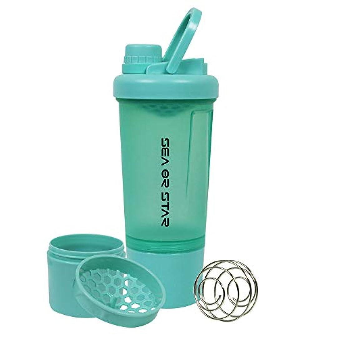 デッキ上向き知的SEA or STAR プロテインシェーカーボトル 17オンス シェーカーボール ミキシンググリッド含まれ 屋外フィットネス用のストレージ(緑)