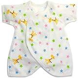 ミニビーンズ カラフル星柄&キリン柄 低出生体重児 未熟児 コンビ肌着 白 綿パイル