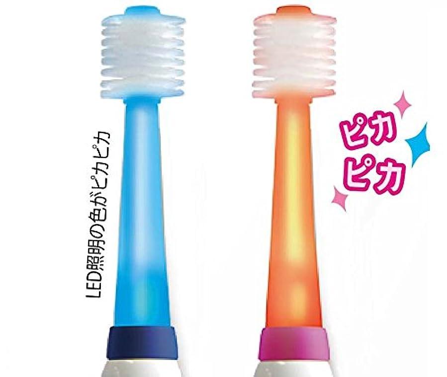 若い配送スポンジLUX360 子供用音波歯ブラシ替えブラシ ブルー2本