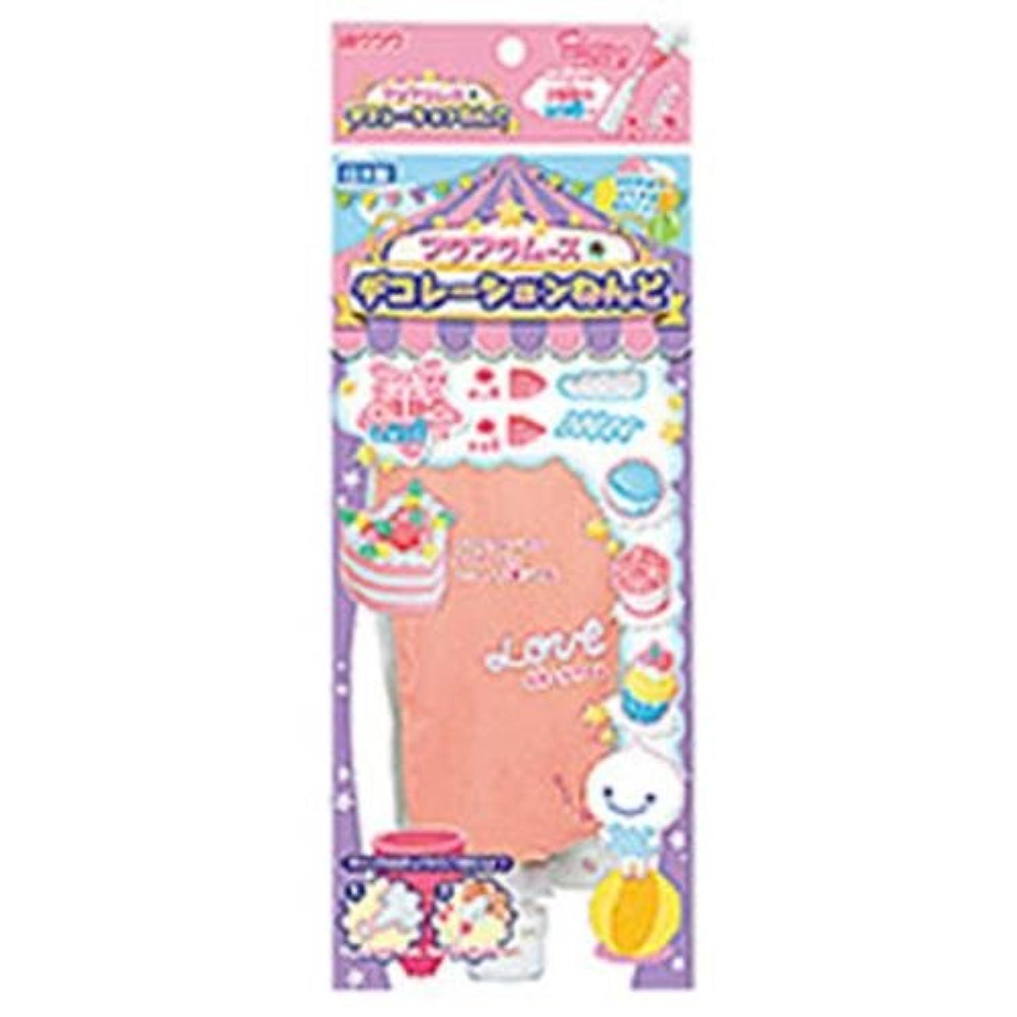 デコレーションねんど(ピンク) 192-299