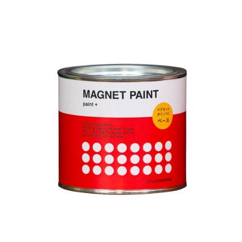 RoomClip商品情報 - MAGNET PAINT (ベース) 0.5L