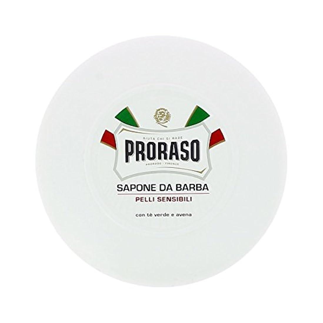 静的今後修正するProraso イタリアン センシティブシェービングソープ&ボウル 150ml[海外直送品] [並行輸入品]
