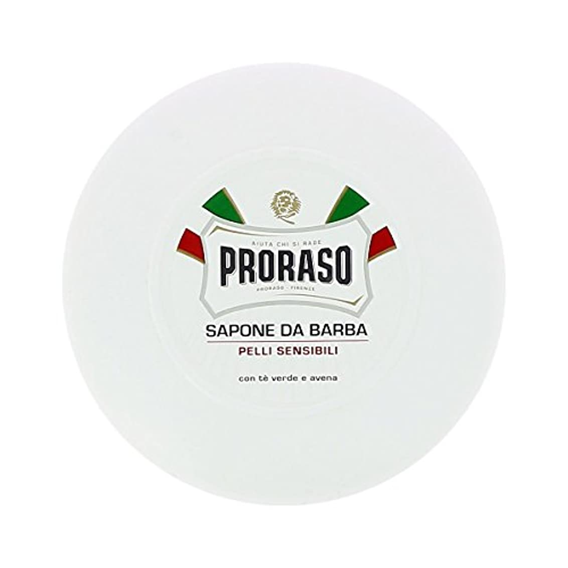 Proraso イタリアン センシティブシェービングソープ&ボウル 150ml[海外直送品] [並行輸入品]