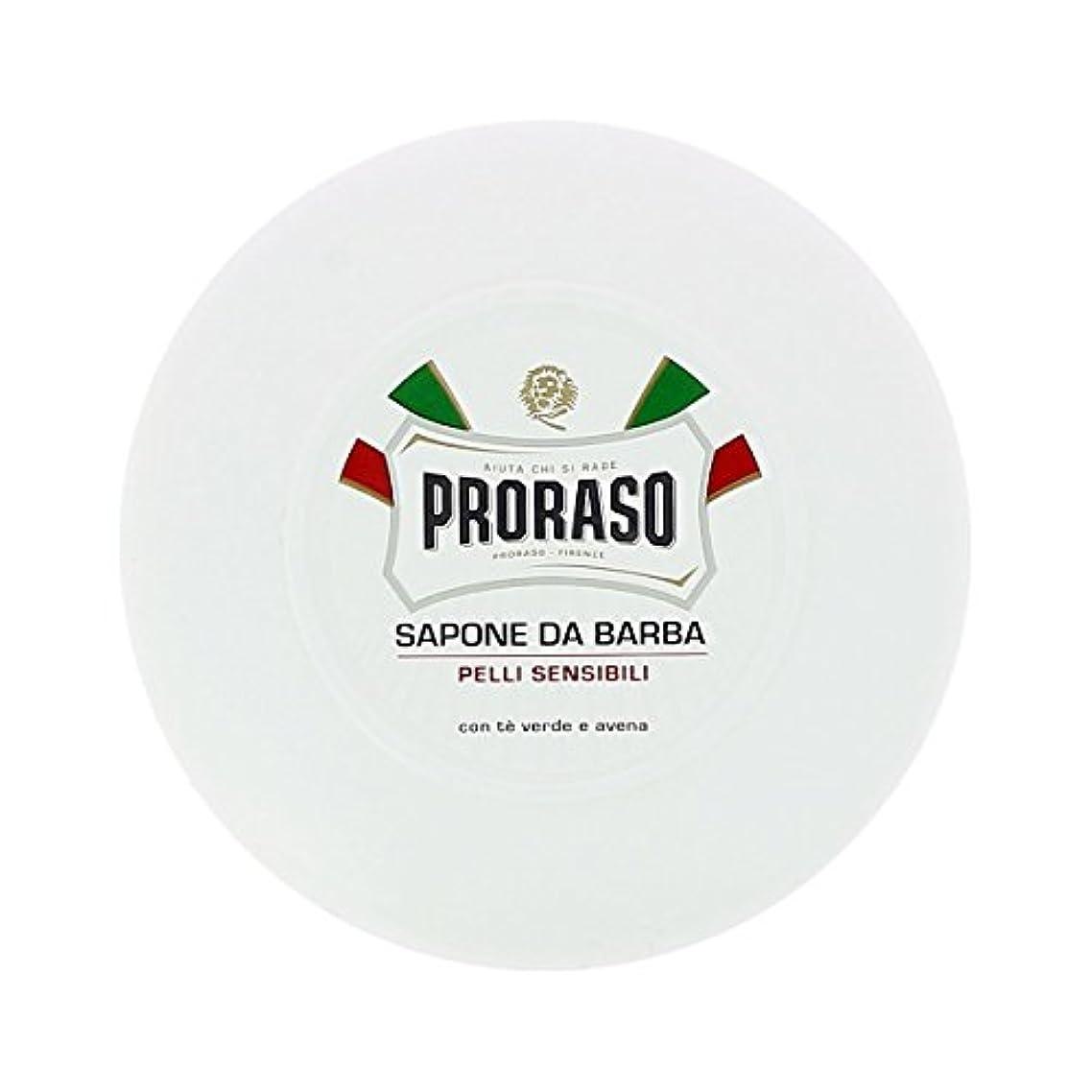 高潔な効能歯痛Proraso イタリアン センシティブシェービングソープ&ボウル 150ml[海外直送品] [並行輸入品]