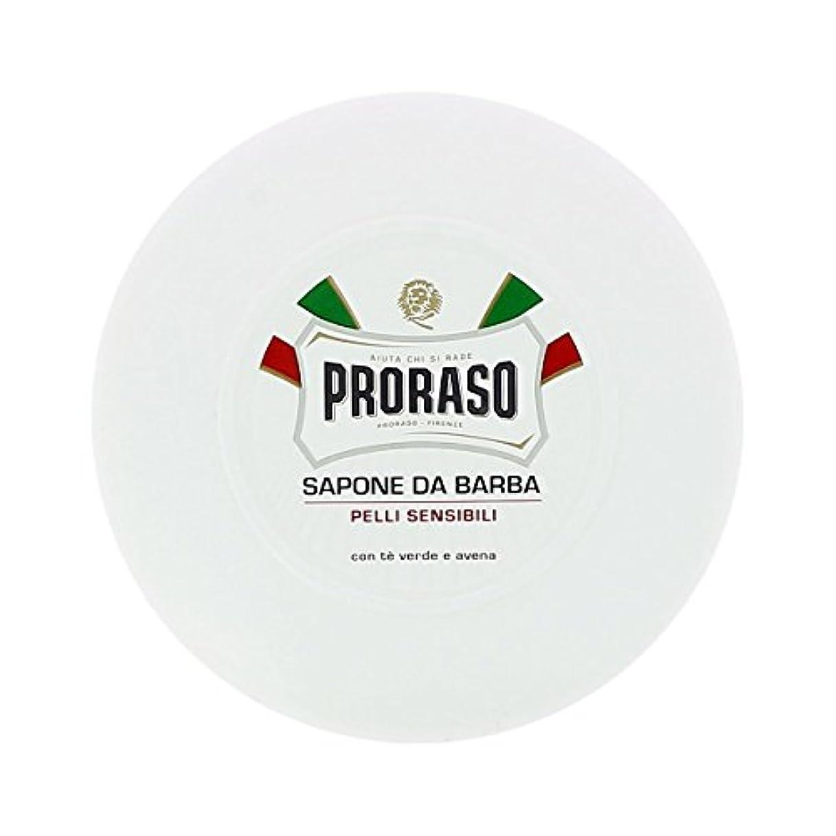 請求書台無しに試みるProraso イタリアン センシティブシェービングソープ&ボウル 150ml[海外直送品] [並行輸入品]