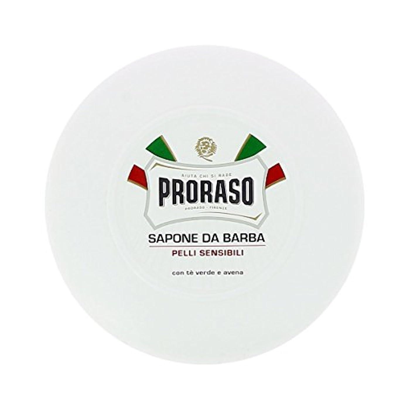 銀行姿を消す優れたProraso イタリアン センシティブシェービングソープ&ボウル 150ml[海外直送品] [並行輸入品]
