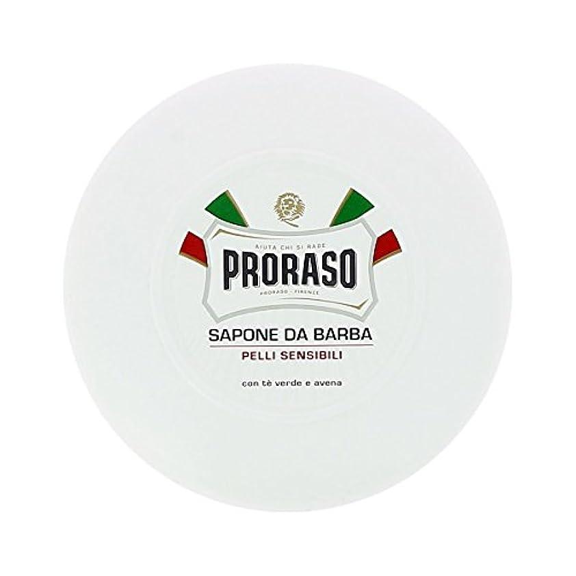 上級便宜Proraso イタリアン センシティブシェービングソープ&ボウル 150ml[海外直送品] [並行輸入品]