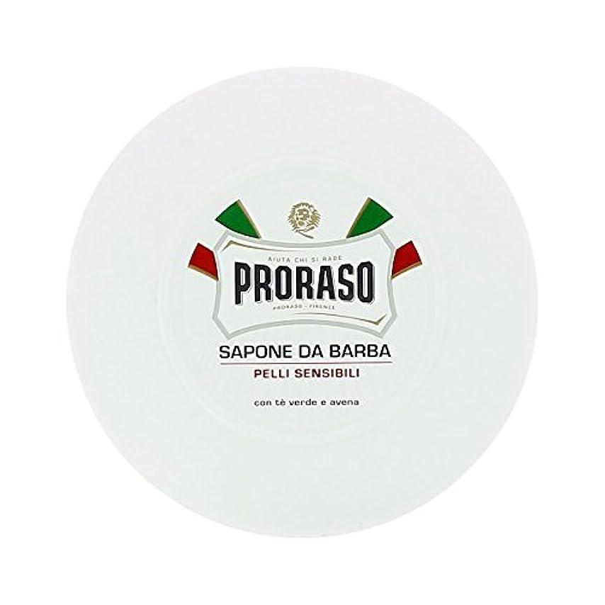 リンク試すウェイドProraso イタリアン センシティブシェービングソープ&ボウル 150ml[海外直送品] [並行輸入品]