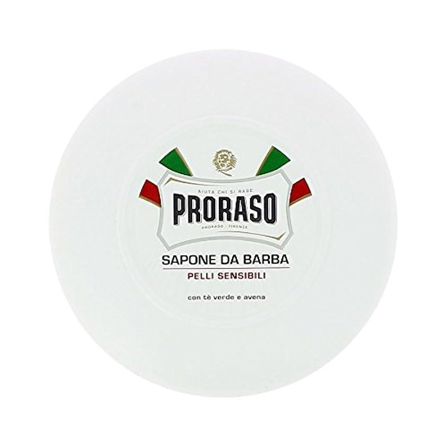 ハックアイデアお手伝いさんProraso イタリアン センシティブシェービングソープ&ボウル 150ml[海外直送品] [並行輸入品]