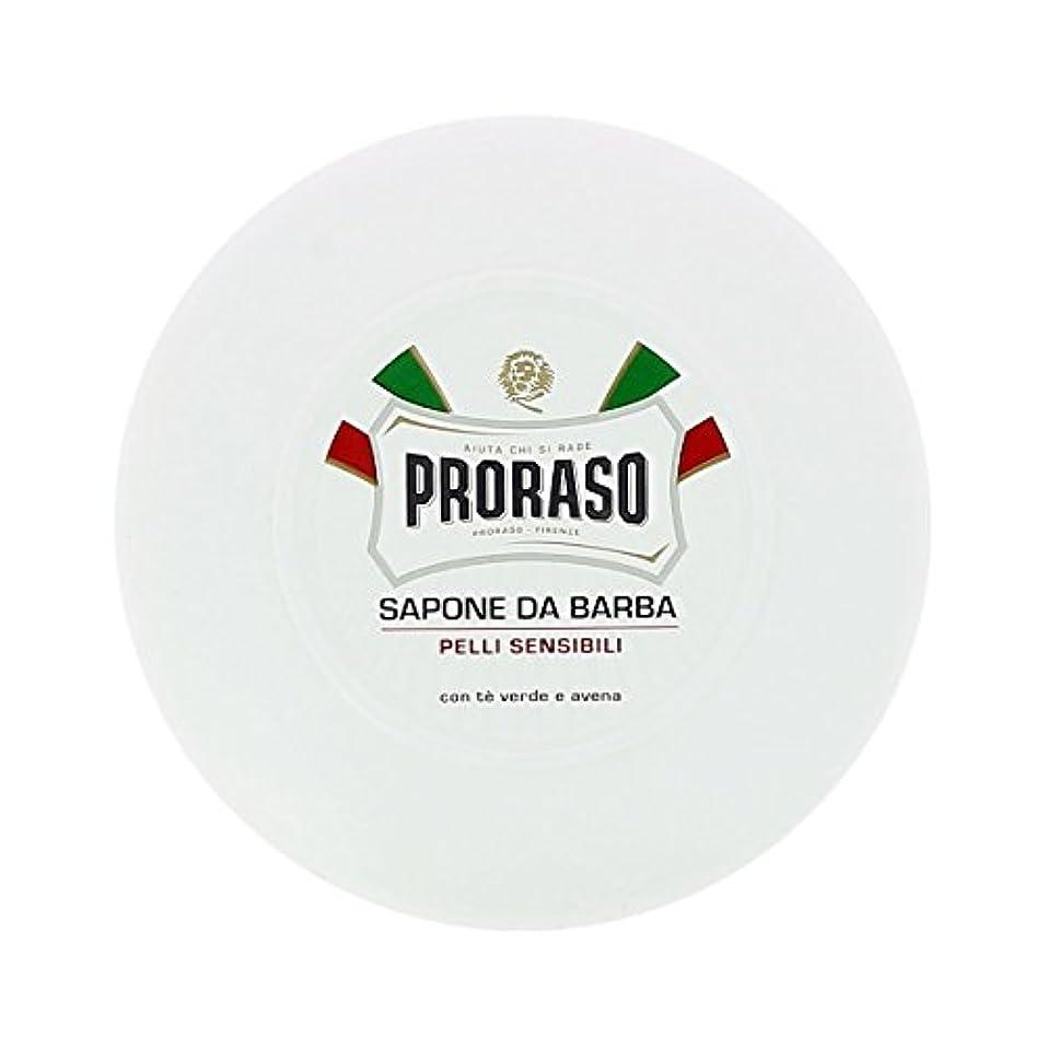 変成器狂った架空のProraso イタリアン センシティブシェービングソープ&ボウル 150ml[海外直送品] [並行輸入品]