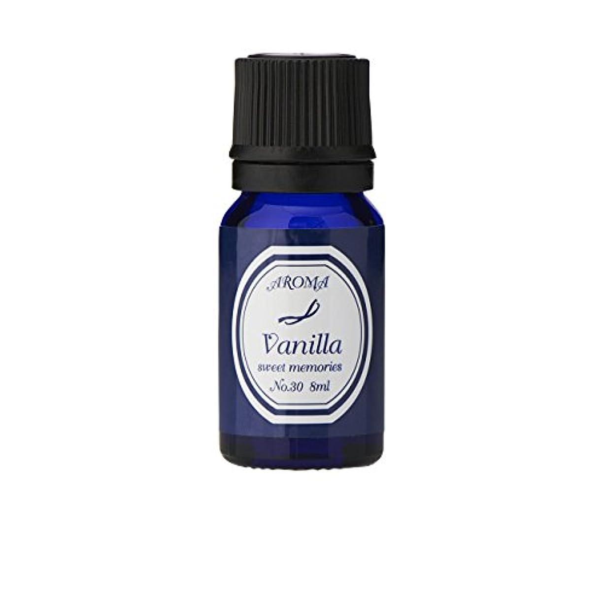 満員忌まわしい気味の悪いブルーラベル アロマエッセンス8ml バニラ(アロマオイル 調合香料 芳香用)