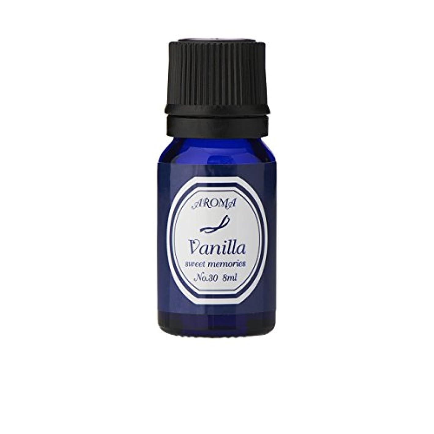 オート腹依存するブルーラベル アロマエッセンス8ml バニラ(アロマオイル 調合香料 芳香用)