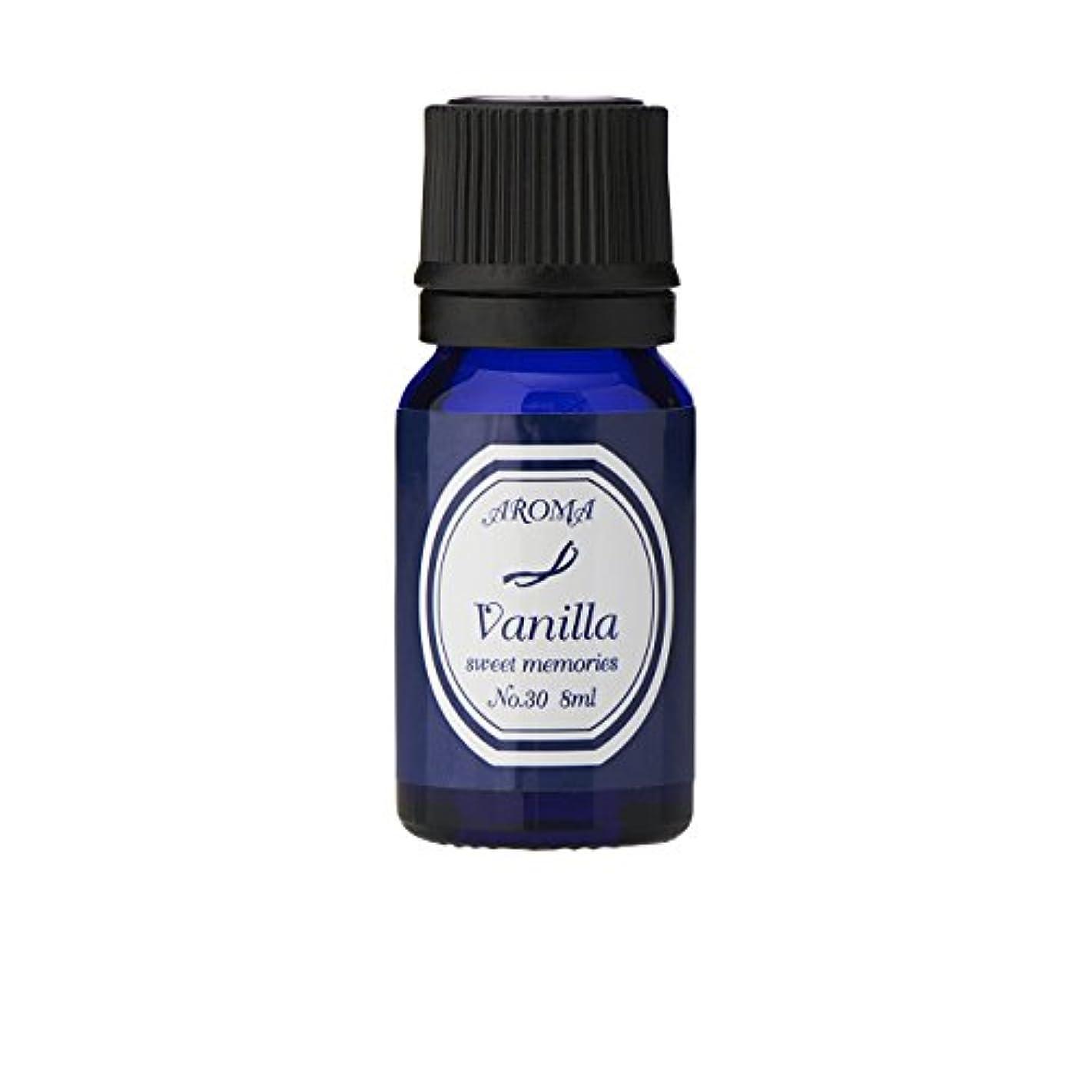 無傷マカダム用量ブルーラベル アロマエッセンス8ml バニラ(アロマオイル 調合香料 芳香用)