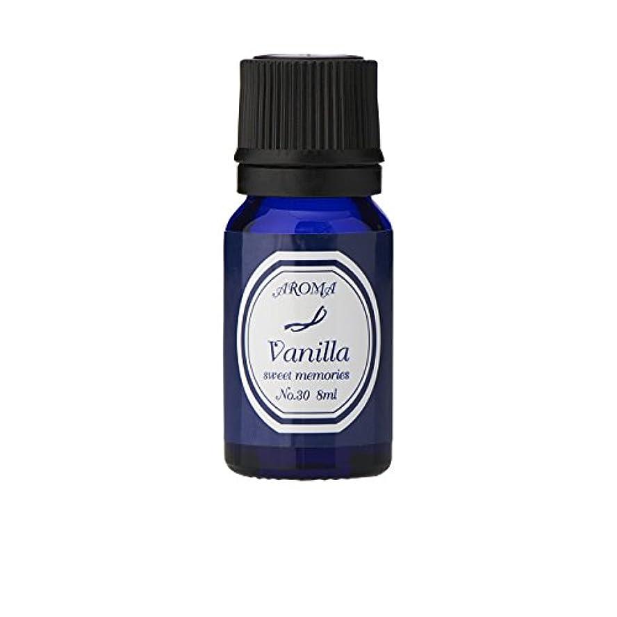 栄光のコンテンポラリー高層ビルブルーラベル アロマエッセンス8ml バニラ(アロマオイル 調合香料 芳香用)
