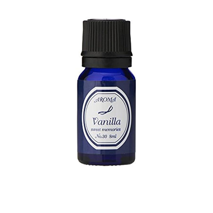 前進気質ホストブルーラベル アロマエッセンス8ml バニラ(アロマオイル 調合香料 芳香用)