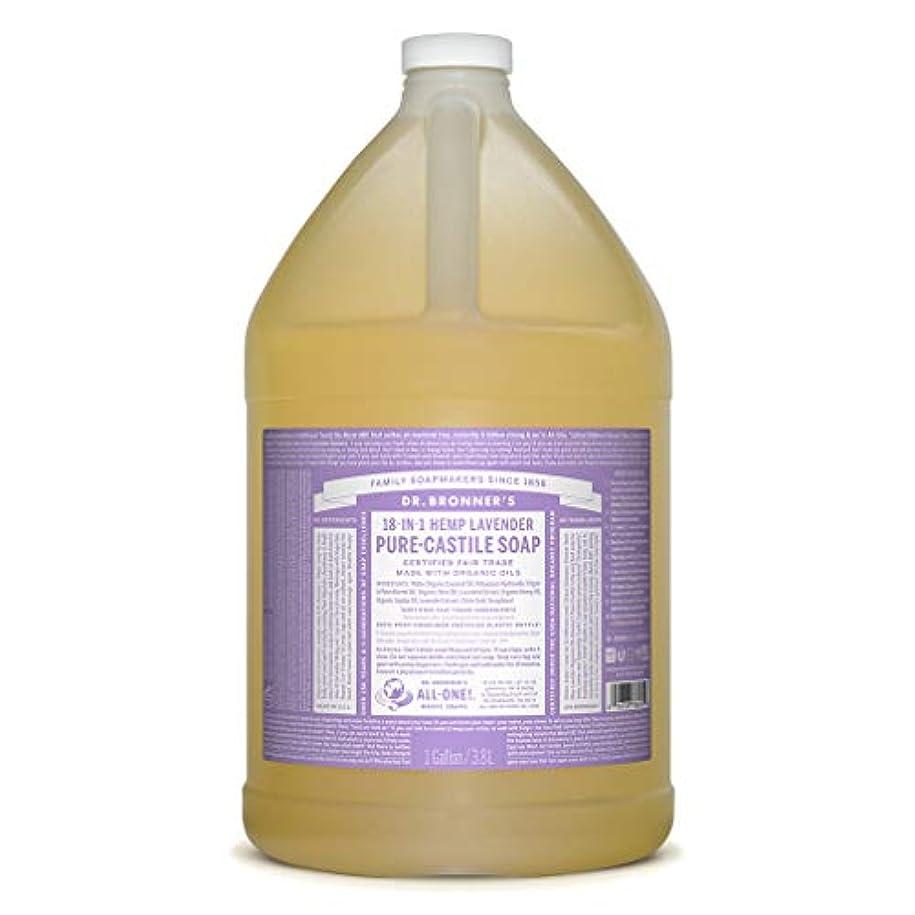 質素な好きであるシダドクターブロナー マジックソープ液体 ラベンダー 3776ml