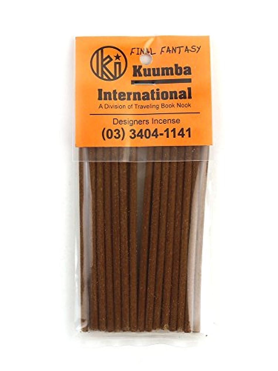 束ねる含意説明的(クンバ) Kuumbaスティックインセンスお香ミニサイズC(28本入り)MINI-INCENSE?358 F(フリー) FINAL(FINAL FANT.