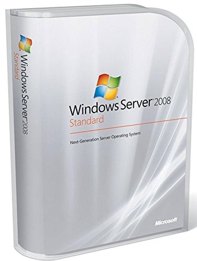 ラフレシアアルノルディおっと掃くWindows Server 2008 R2 Standard (1-4CPU、5CAL) IBM版