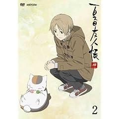 夏目友人帳 肆 2【通常版】 [DVD]